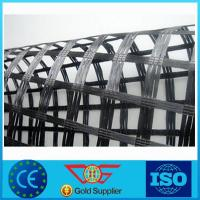 Wholesale High Strength Pavement Reinforcement Geogrid PVC Coated Biaxial Polyester Geogrid from china suppliers