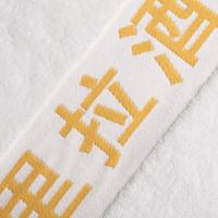 Quality Cotton Terry Double loops Towels For Promotion Jacquard Logo for sale