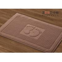 Wholesale 32S Yarn Brown Hotel Floor Towels Bath Mat Sets With Embossed Logo from china suppliers