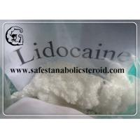 Wholesale Lidocaine Base CAS 137-58-6 Local Anesthetic Antiarrhythmic Cough Suppressor from china suppliers