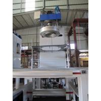 Wholesale CE / ISO 9000 600mm WIdth PP Film Making Machine from china suppliers