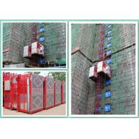 Wholesale Construction Material Hoisting Equipment With VFC Variable Frequency Control from china suppliers