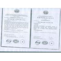 Zhangjiagang Baosen Iron & Steel  Co.,Ltd Certifications