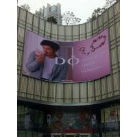 Buy cheap Flexible HD Outdoor P10 SMD Front Servcie Flexible Led Screens for Outdoor Advertising Sign Billboard Led Wall from wholesalers