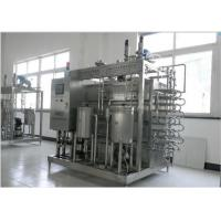 Quality 500L / H Drinking Flavoured  Fruit Yoghurt / Flavoured  Milk  Production Line for sale