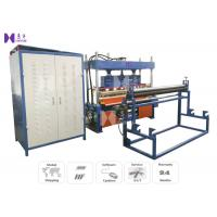 Wholesale 50HZ / 60HZ Plastic High Frequency Welding Machine With 8T25RA Vibrational Tube from china suppliers