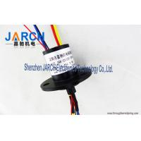Wholesale 15A 2 Circiuts Signal Electrical Capsule Slip Ring OD 22mm 3 Circiuts from china suppliers