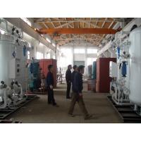 Wholesale Professional Nitrogen Generation System For Heat Treatment Furnace from china suppliers