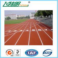 Wholesale Athletic Rubber Running Track Material Polyurethane Sports Flooring 0.64 / 48 Friction from china suppliers