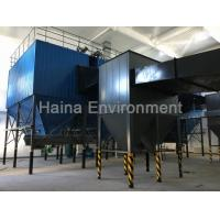 Wholesale High Temperature Resistance Dust Collector Ceramic Cyclone Gas Treatment from china suppliers