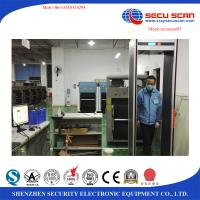 Wholesale Archway Pass Walk Through Scanner Metal Detecting Equipment With Lcd Screen from china suppliers