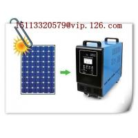 Wholesale 300W Portable Solar Power System from china suppliers