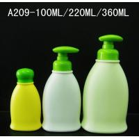 Wholesale 100ml/220ml/360m new conical shape children bottles, PE shampoo bottle with pump head from china suppliers