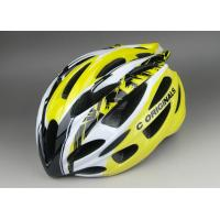 Wholesale Shiny Yellow Black PC Inmould Bicycle Helmet , Different Adjustment System for Choice from china suppliers
