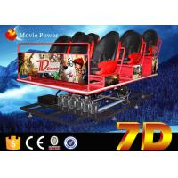 Wholesale 220V Popular Interactive 7D Simulator Cinema For Shopping Mall / Game Room from china suppliers