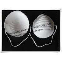 Wholesale Disposable Non - Woven Face Mask Cone Dust Single Head Strap For Medical / Industry from china suppliers