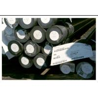 Wholesale Bar Code Labels with Extreme High Temperature Resistance for Work from china suppliers