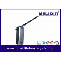 Wholesale 6 Meter Traffic Barrier Parking Gate Arms Car Management Systems 80W from china suppliers