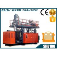 Wholesale Kid Playground Plastic Blow Moulding Machine / Baby Fence Or Drum Making Machine from china suppliers