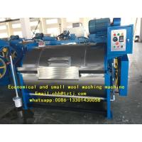 Buy cheap The output is 30kg-200kg  per hour Wool washing machine,Economical and small wool washing machine from wholesalers