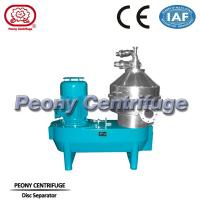 Wholesale Partial Discharge Crude Palm Oil Separator / Disc Stack Centrifuges For Food Industry from china suppliers