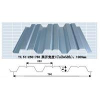 Wholesale Galvanized corrugated steel sheet roofing decking for industrial and civil buildings from china suppliers