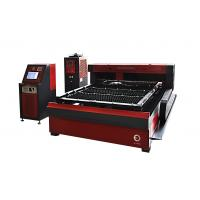 Wholesale Copper / Aluminium High Precision Laser Cutting Machine Free Sample from china suppliers