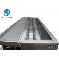 Wholesale Blind Skymen Ultrasonic Cleaner Rinsing Tank Drying Tray 2400mm from china suppliers