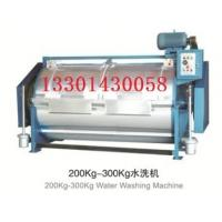 Wholesale 200kg 300kg 400kg Cowboy clothes washing machine(Large washing machine) from china suppliers