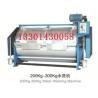 Buy cheap 200kg 300kg 400kg Cowboy clothes washing machine(Large washing machine) from wholesalers