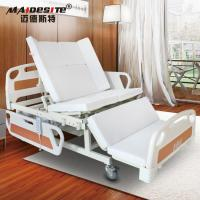 Wholesale 5 Functions Easy Nursing Electric Home Beds / Electric Care Bed 1 Year Warranty from china suppliers