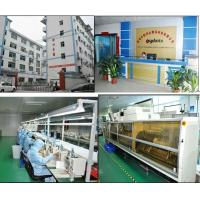Shenzhen Pengyangda Digital Technology Co., Ltd.