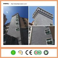 Wholesale 240*60mm  Outdoor Anti-Moth Light Faux Brick Outdoors from china suppliers