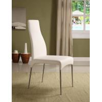 Wholesale Customized Faux Leather Furniture White Leather Dining Chair from china suppliers
