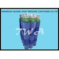 Wholesale 50L Industrial Oxygen Welding Cylinder , Fresh Keeping N2 Gas Cylinder TWA 63kg from china suppliers