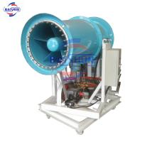 Wholesale 20M stainless steel high pressure fog cannon system machine for sale from china suppliers