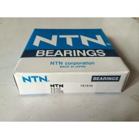 Quality high quality self-aligning ball bearing 1310 1310k 1310e 1310s for sale
