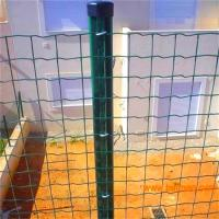 Wholesale wire mesh fence 50*100mm from china suppliers