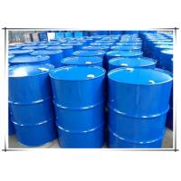 Wholesale CAS 27138-31-4 Dipropylene Glycol Dibenzoate DPGDB For Plasticizer High Solvating from china suppliers