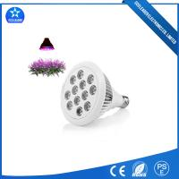 Wholesale Environment Friendly E27 18W  PAR38 LED Grow Light with Long Lifespan 50000hrs for House Garden/Factory from china suppliers