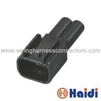 Wholesale Male Female Motorcycle Wiring Connectors Black Furukawa 2 Pin  FW-C-2M-B from china suppliers