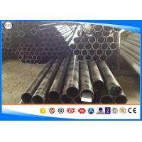 Wholesale High Precision Mechanical Cold Drawn Steel Tube 1320 / SMn420 Alloy Steel from china suppliers