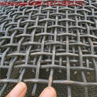 Wholesale woven wire screen cloth / crimped sieve mesh for Mining/Steel crimped wire mesh for vibrating, sieving, mining from china suppliers