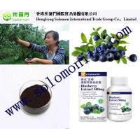 Wholesale Natural Anthocyanidins Bilberry Fruit Extract--Vaccinium Myrtillus L. from china suppliers