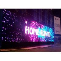 Wholesale Exterior Electronic Full Color P25  Programmable Outdoor LED Video Display Board from china suppliers