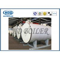 Wholesale Horizontal Oil Fired Industrial Steam Generators , Atmospheric Pressure Hot Water Boiler from china suppliers