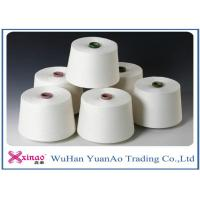 Wholesale Ne40 Colored 100% Yizheng  Spun Polyester Yarn Raw White For Sewing from china suppliers