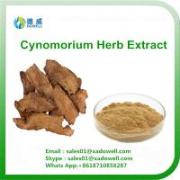 Buy cheap Natural Herbal Cynomorium Herb Extract from wholesalers