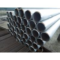 Wholesale Cold Rolled Large Diameter Steel Pipe Alloy Steel Tubing With Low Temperature from china suppliers