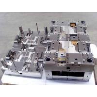 Wholesale Professional Plastic Injection Mold Factory, Good at Cap mould, Automotive Mould from china suppliers